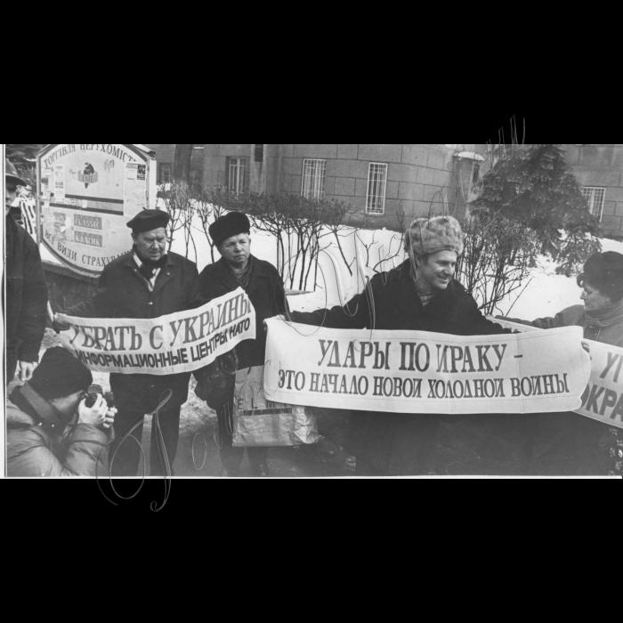 21.12.1998. Пікети соціалістичної і слав'янської партій біля посольства  амбасади США. З приводу бомбардування Іраку.