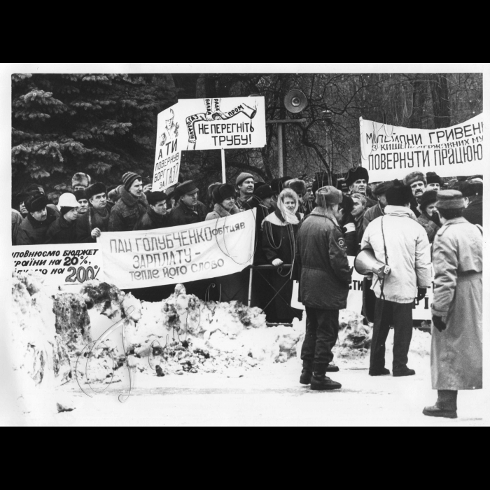 22.12.1998. Мітинг біля ВР