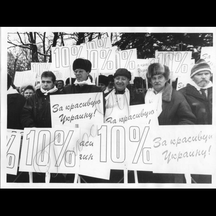 02.02.1999. В день відкриття 3-ї сесії ВР партія