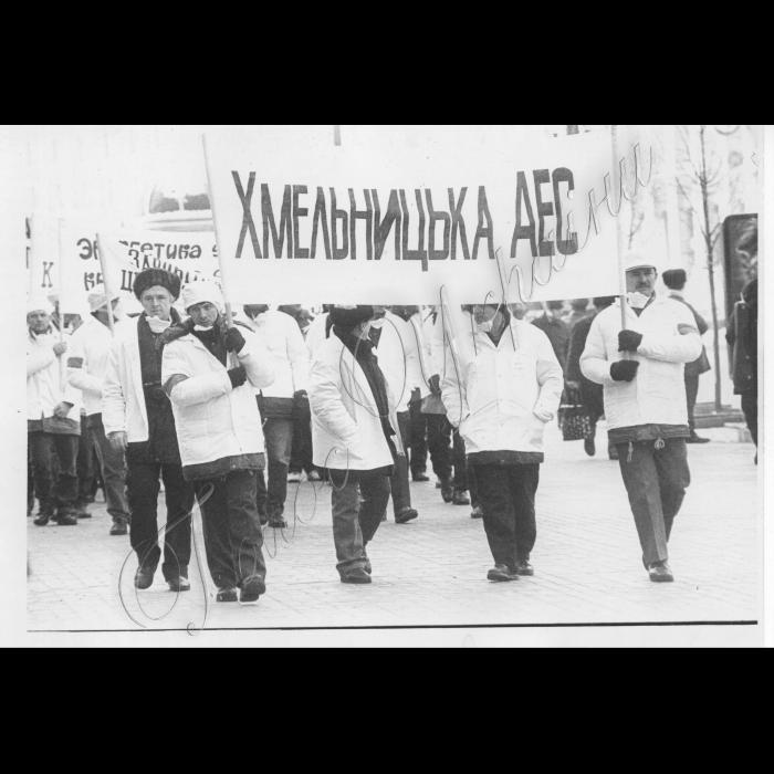 18.02.1999. Київ. Мітинг робітників АЕС.