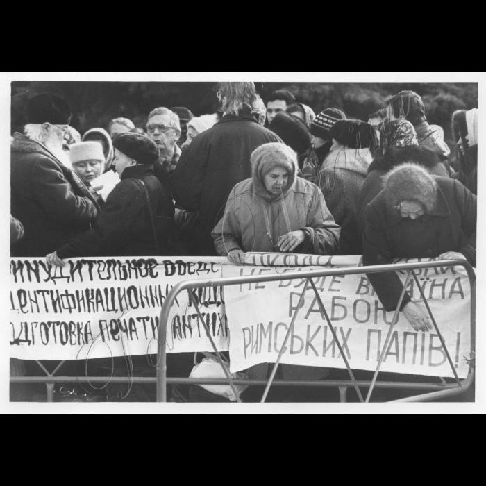 03.03.1999. Прихільники Московського Патріархату біля ВР. Проти приїзду Папи Римського