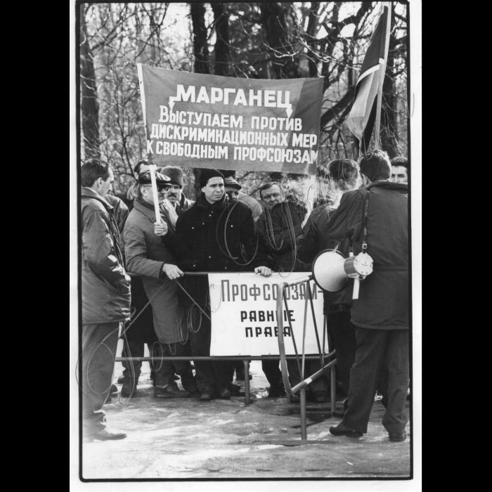 04.03.1999. Мітинг біля ВР. Конфедерація вільних профспілок проти прийняття Закону