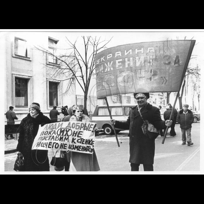 17.03.1999. Біля Адміністрації Президента. Рух