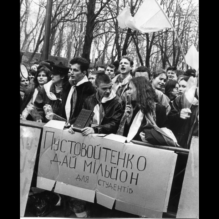 19.03.1999. Біля Адміністрації президента відбувся мітинг.