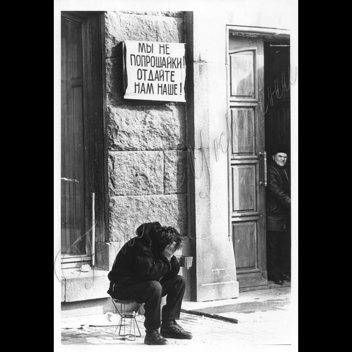 23.03.1999. Біля Мінвугілля. Пікети шахтарів Донбасу