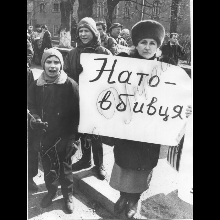 25.03.1999. Біля амбасади США відбулась акція протесту блоку лівих сил Київського регіону проти бомбових ударів НАТО по Югославії.