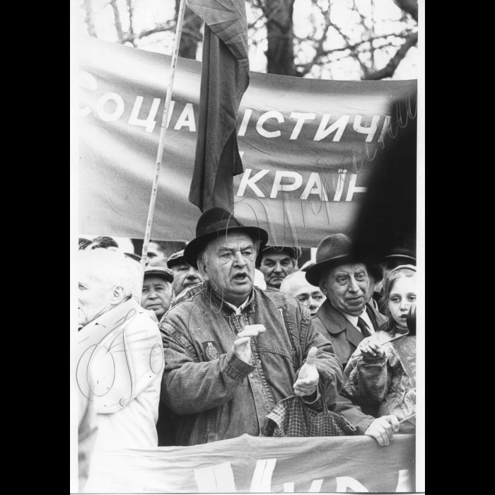 06.04.1999. Мітинг Соціалістичної партії біля Кабміну.