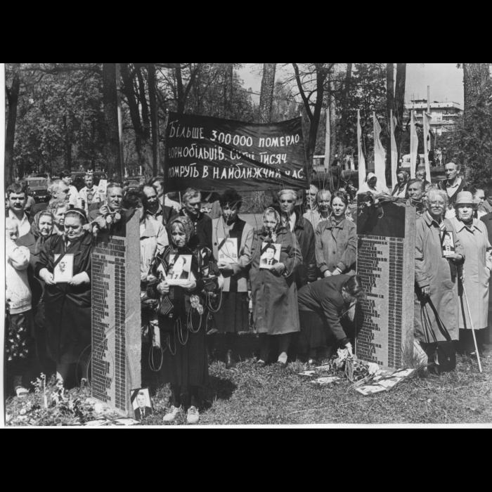 25.04.1999. Київ.  Біля пам'ятного знаку жертвам Чорнобильської трагедії відбувся мітинг-реквієм, присвячений 13-й річниці трагедії.