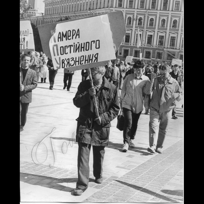 01.05.1999. Рух. День Першотравня