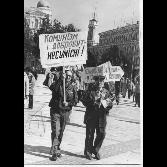 01.05.1999. Рух. День Першотравня.
