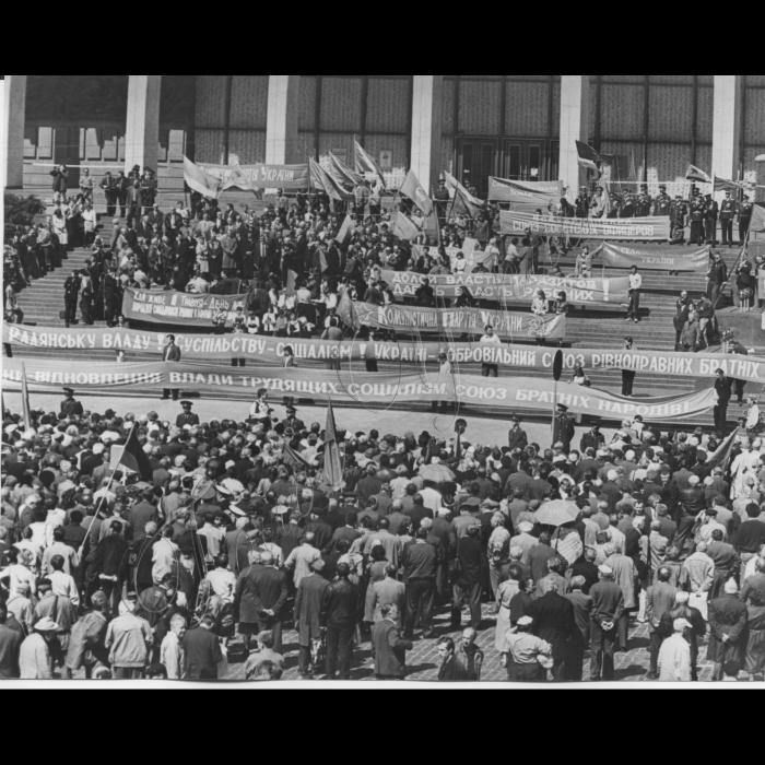 01.05.1999. Святкування Дня Першотравня Комуністи.
