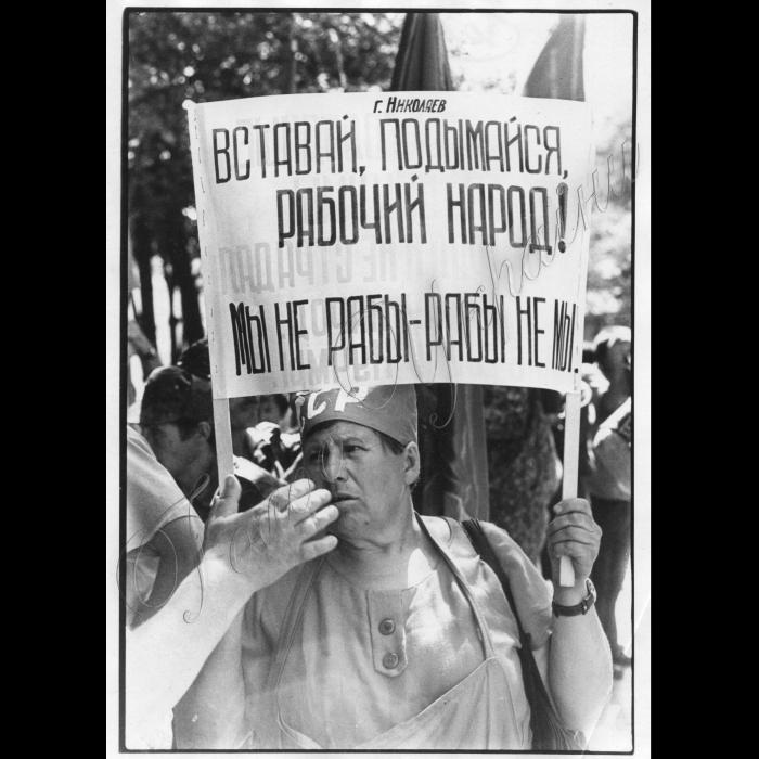 24.06.1999. Мітинг біля Кабміну.