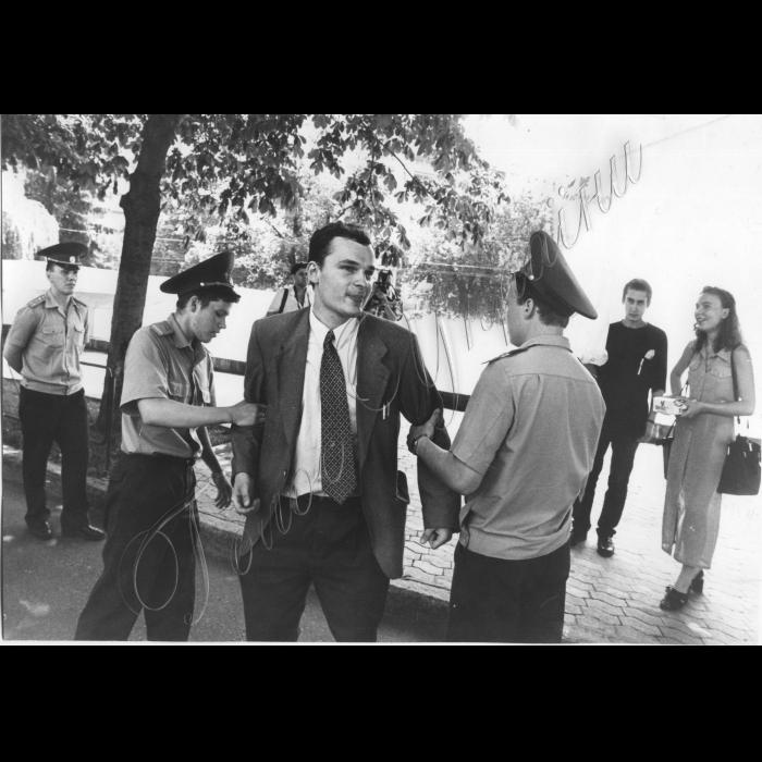 08.07.1999. Молодіжна організація