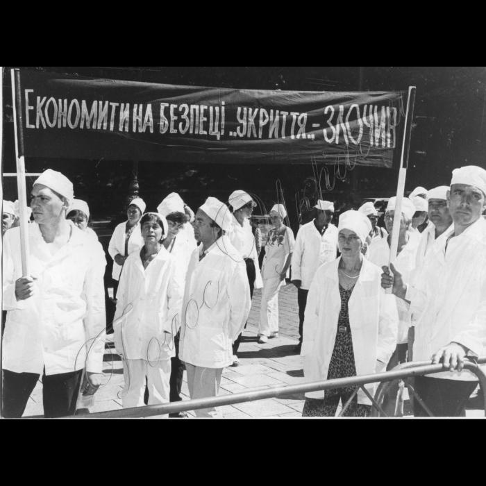 14.07.1999. Пікетування Кабміну працівниками МНТЦ