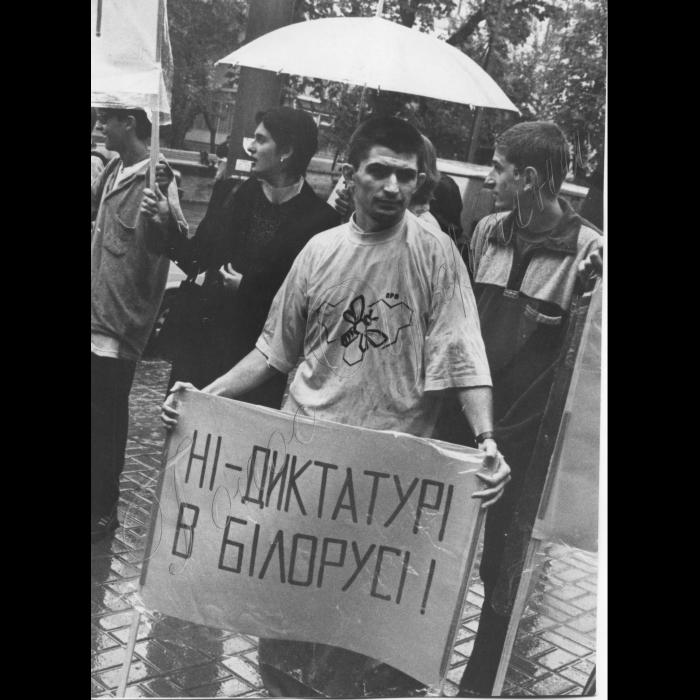 20.07.1999. Молодіжна рада партії