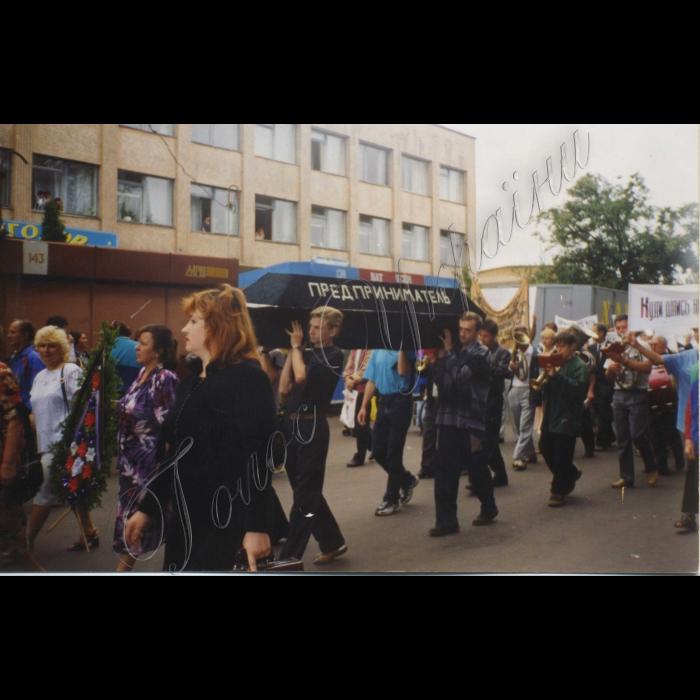 Липень 1999 року. Липневий протест ринковиків. Чернігів.