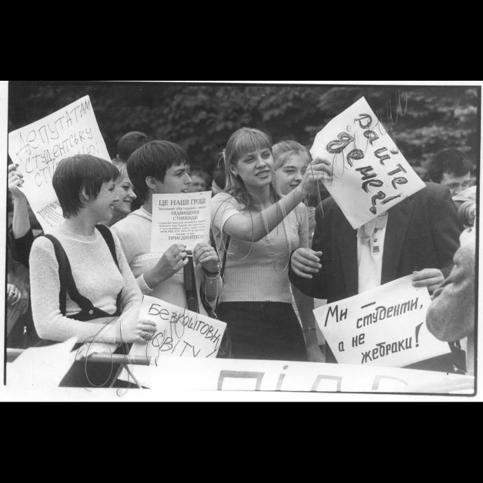 10.09.1999. Пікети студентів біля ВР щодо стипендій