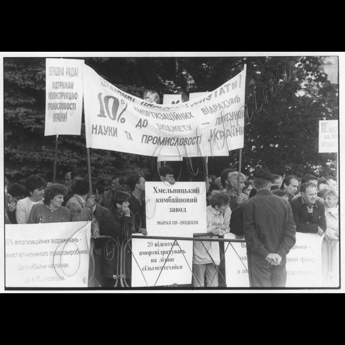 18.09.1999. Мітинг біля ВР за закон про амортизацію.