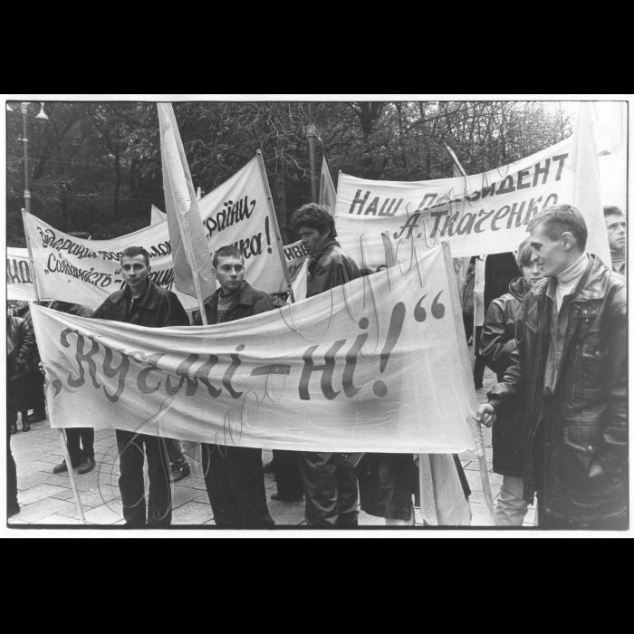 19.10.99 Мітинг біля Кабміну представників федерації профспілок