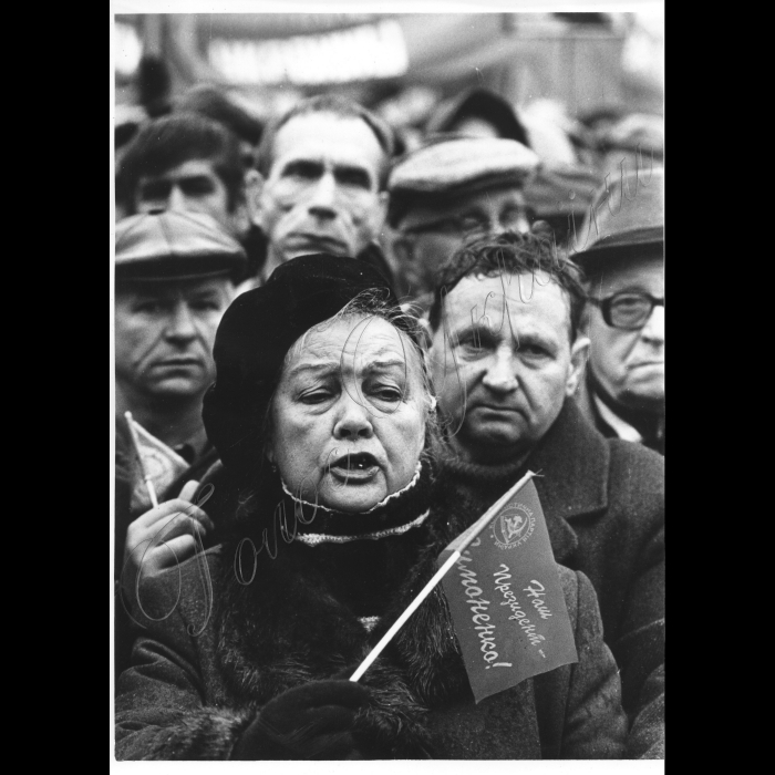 07.11.1999. Річниця Жовтневої революції  Комуністичний мітинг на Європейський площі