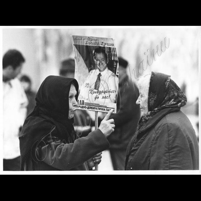 07.11.1999. Річниця Жовтневої революції  Мітинг на підтримку Кучми на Михайлівський площі