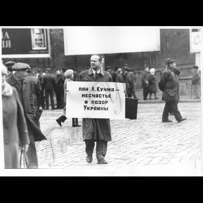 07.11.1999. Річниця Жовтневої революції  Київ. Мітинг комуністів.