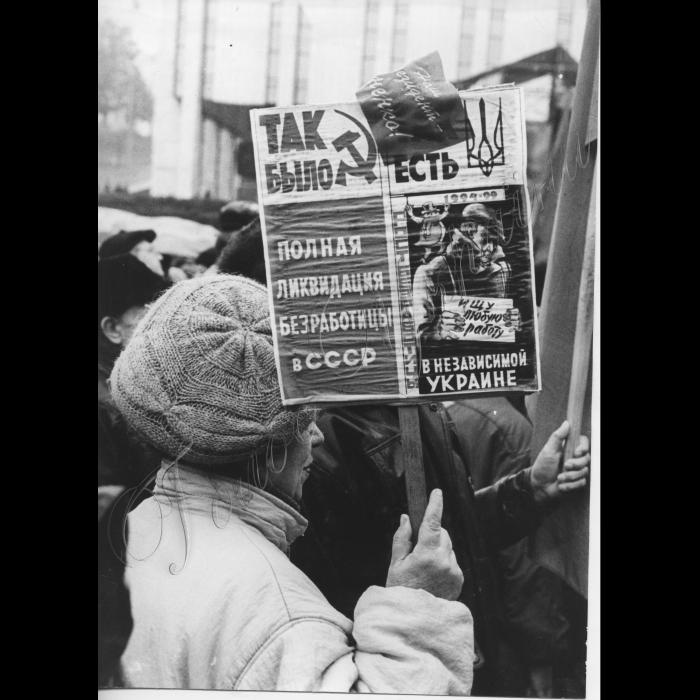 07.11.1999. Річниця Жовтневої революції  Комуністи.