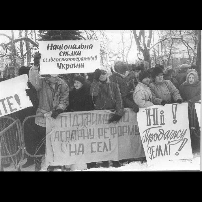 10.12.1999. Мітинг біля ВР.