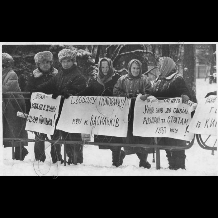 21.12.1999. Пікети біля ВР на захист мера Васильківа М. Поповича.