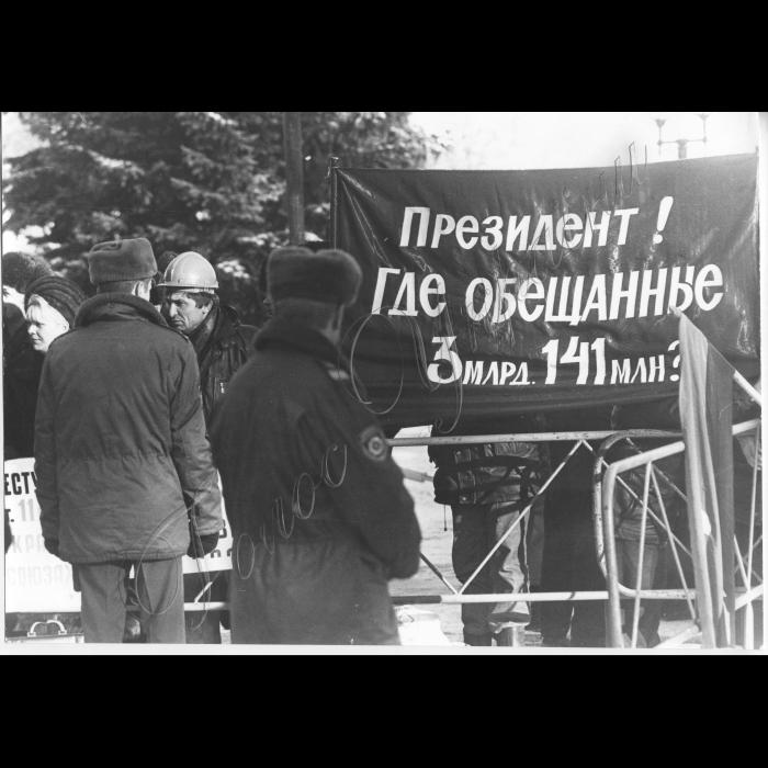 24.12.1999. Мітинг біля ВР. Селяни та шахтарі.