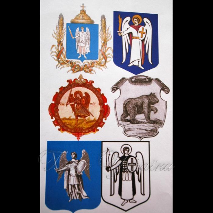 23 февраля 2009 в КГГА состоялось заседание рабочей группы по разработке нового герба Киева. Гербы Киева, которые уже существовали.