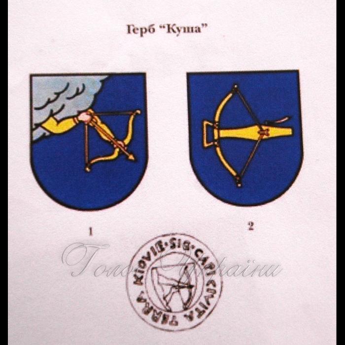 23 лютого 2009 у КМДА відбулося засідання робочої групи з розробки нового герба Києва.