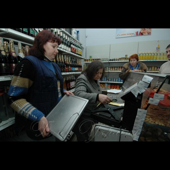 25 лютого 2009 Київ, планова перевірка магазину управлінням у справах захисту прав споживачів.