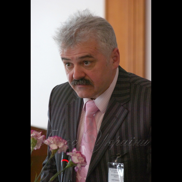 У Національному педагогічному університеті ім. М. Драгоманова відбулися п'яті юридичні читання «Проблеми верховенства права: теорія і практика».