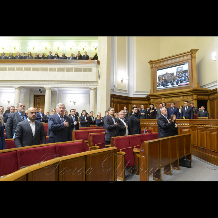 6 лютого 2018 урочисте відкриття восьмої сесії Верховної Ради України VIII скликання. Виступ Голови ВР Андрія Парубія.