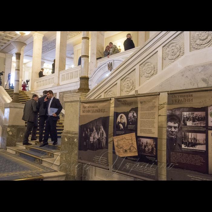 13 березня 2018 у Верховній Раді України відкрито документально-публіцистичну виставку