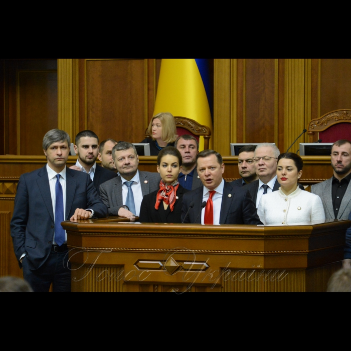14 березня 2018 сесія Верховної Ради України. Заява фракції Ляшка.