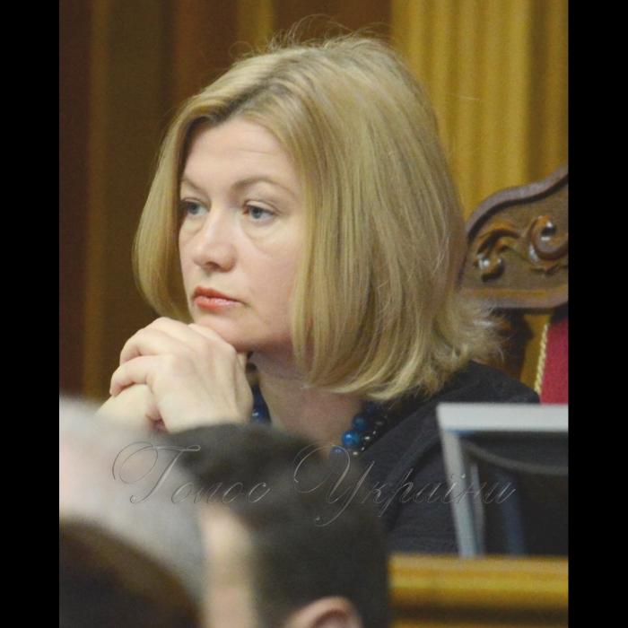14 березня 2018 сесія Верховної Ради України. Ірина Геращенко.