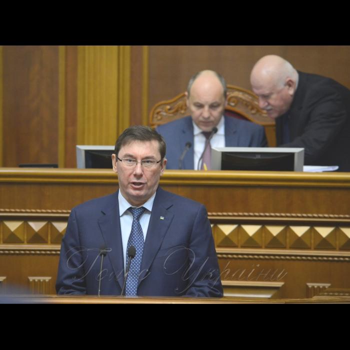 15 березня 2018 сесія Верховної Ради України. Генпрокурор Юрій Луценко.
