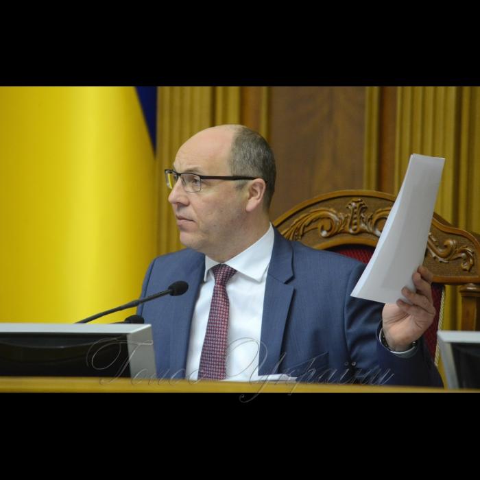 15 березня 2018 сесія Верховної Ради України. Андрій Парубій.