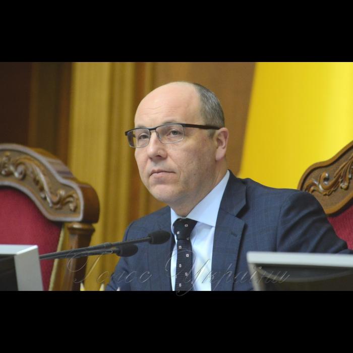 16 березня 2018 сесія Верховної Ради України. Андрій Парубій.