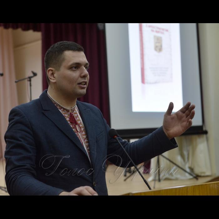Презентація книжки прес-секретаря Голови Верховної Ради України Андрія Ковальова (на знімку) в Боярці Київської області