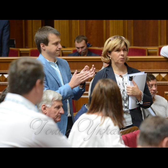 17 мая 2018 сессия Верховной Рады Украины. Сергей Березенко, Ольга Богомолец БП.