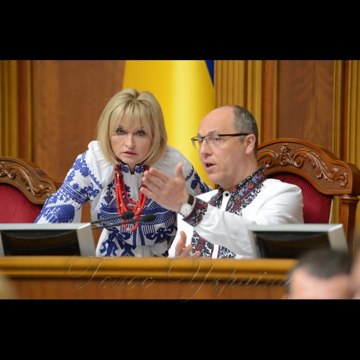 17 мая 2018 сессия Верховной Рады Украины. Ирина Луценко БП, Андрей Парубий.