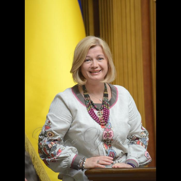 17 мая 2018 сессия Верховной Рады Украины. Ирина Геращенко.