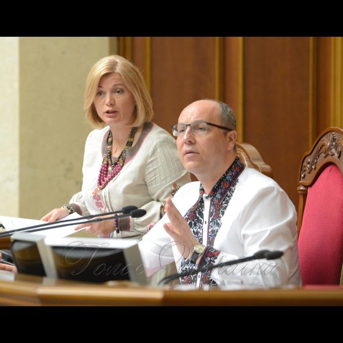 17 мая 2018 сессия Верховной Рады Украины. Андрей Парубий, Ирина Геращенко.