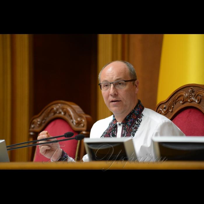 17 мая 2018 сессия Верховной Рады Украины. Андрей Парубий.