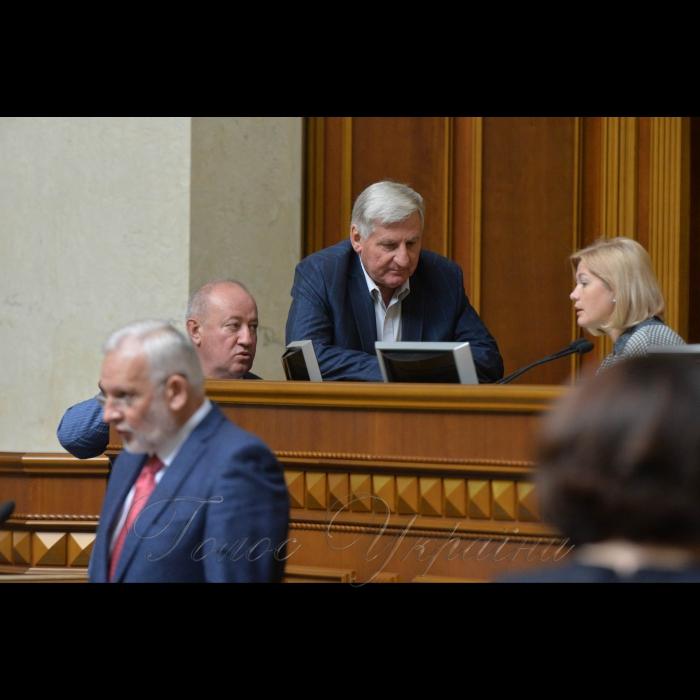 23 травня 2018 сесія Верховної Ради України. Чумак, Микола Лаврик, Ірина Геращенко.
