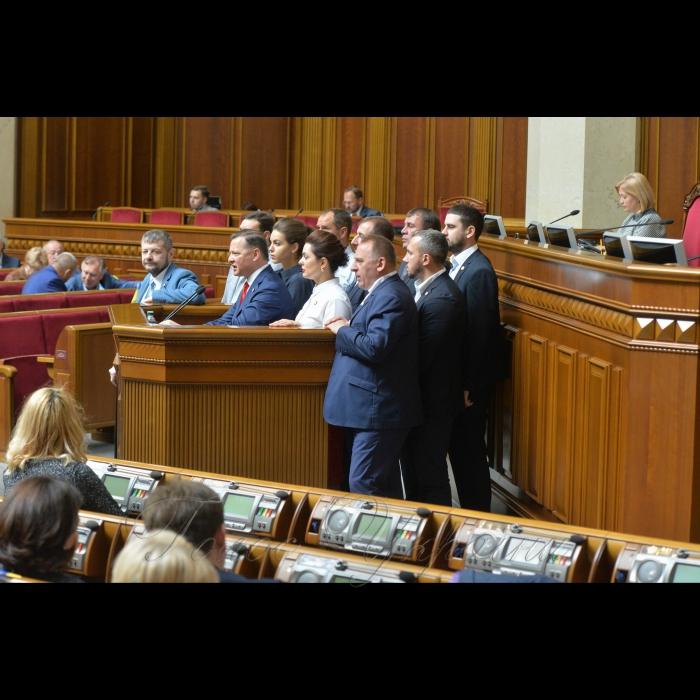 23 травня 2018 сесія Верховної Ради України. РП Ляшко.