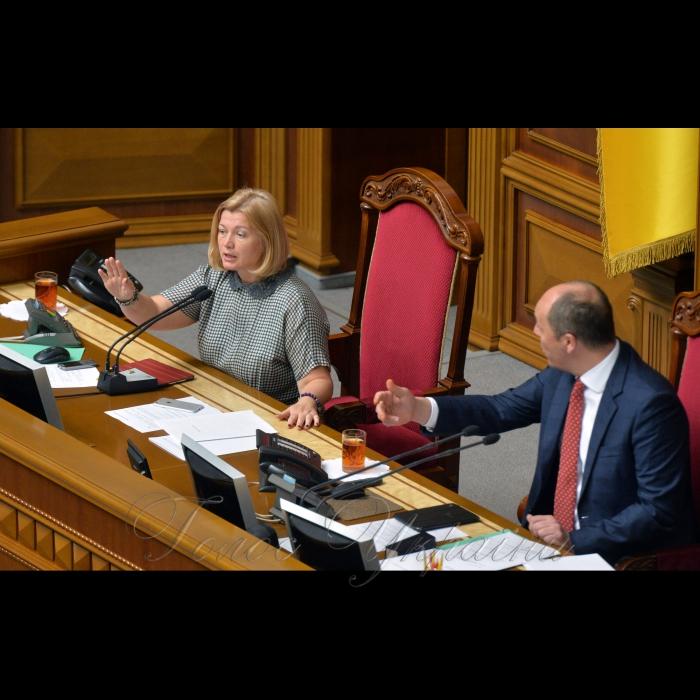 23 травня 2018 сесія Верховної Ради України. Ірина Геращенко, Парубій.